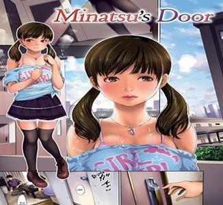 Minastu batendo na porta do amigo