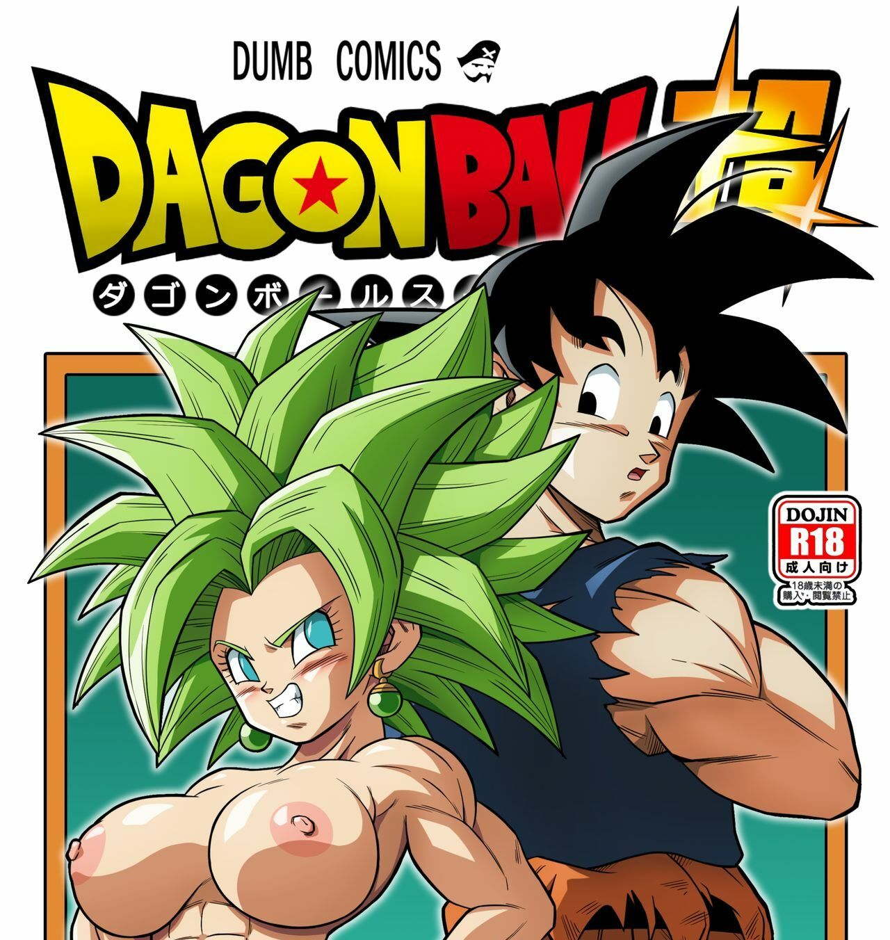 Dragon Ball Super – Luta no universo 6