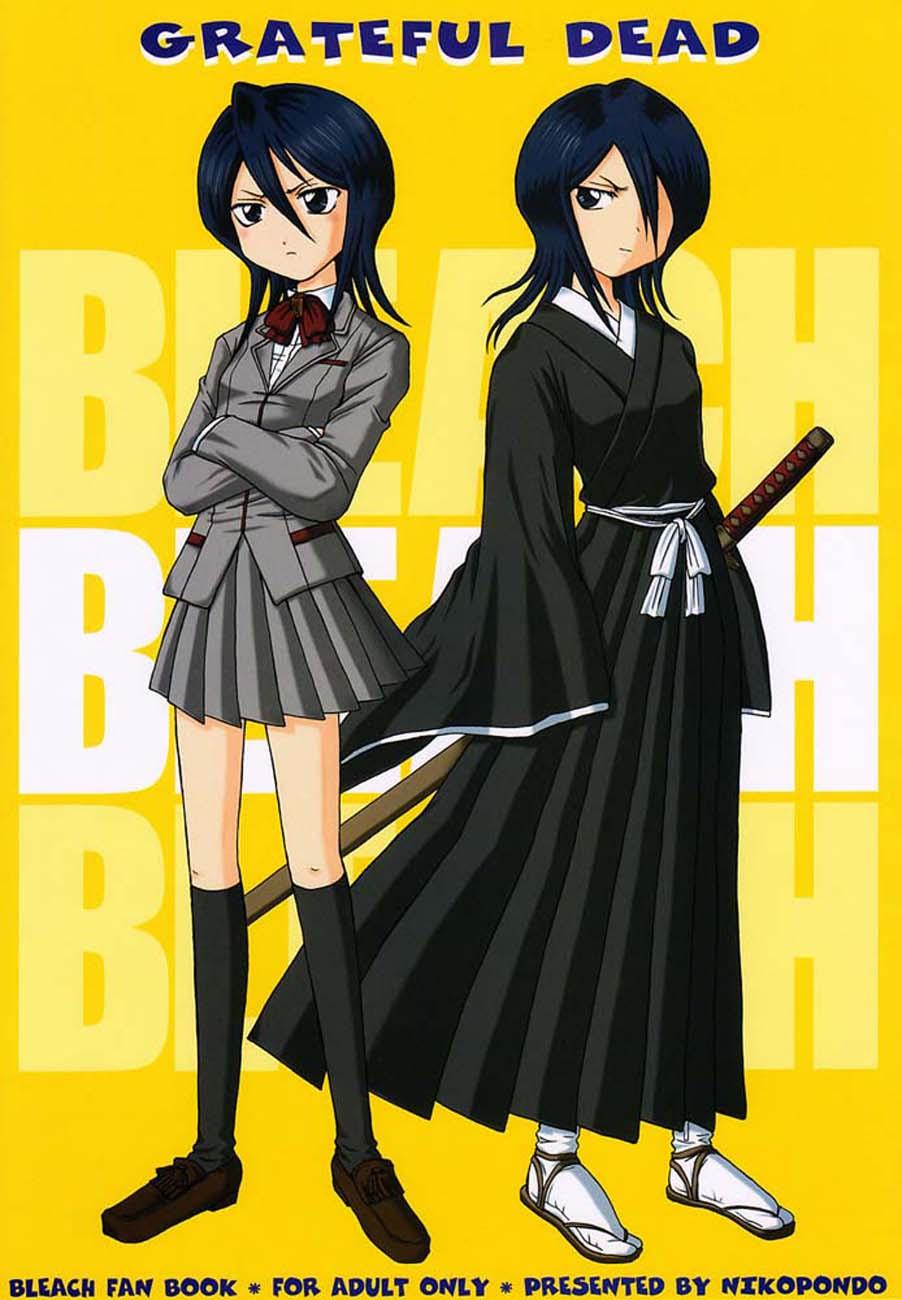 Bleach Anime Hentai: O lado bom de ter Rukia como amiga